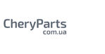Запчастини на китайські авто купити в Україні в каталозі CheryParts.com.ua