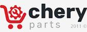 Чери Партс - Брендовый магазин запчастей для китайских автомобилей CheryParts.com.ua
