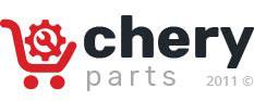 Чері Партс - Брендовий магазин запчастин для китайських автомобілів CheryParts.com.ua